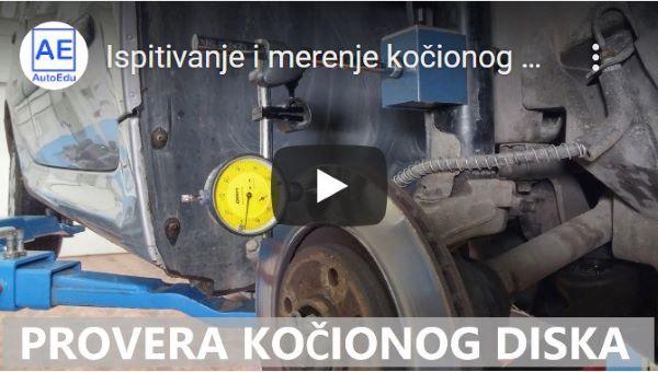 youtube - Provera kočionog diska
